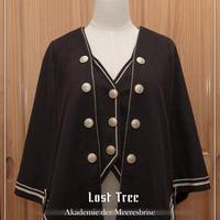 Lost Tree・帆風~Akademie der Meeresbriste マント