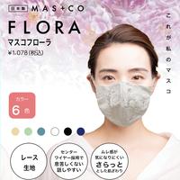 MAS+CO  FLORA(フローラ)