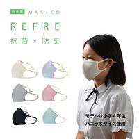 MAS+CO  REFRE(リフレ)