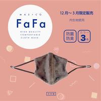 MAS+CO  FaFa(ファファ)