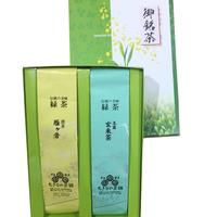 玉露玄米茶&煎茶「雁ヶ音」のご進物ギフトセット(それぞれ200g)