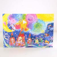 ポストカード 夏の魔法