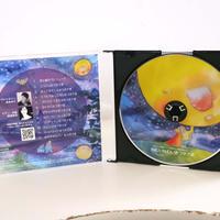 CD「ねむいねむいおつきさま」