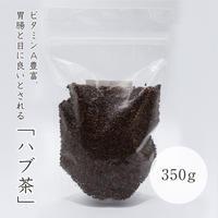 ハブ茶 350g