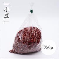 小豆 350g