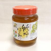 前田養蜂園 山里の蜂蜜 1kg