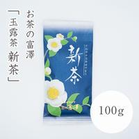 お茶の富澤 玉露茶 新茶 100g