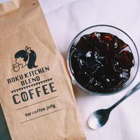 浅煎りコーヒー[200g]