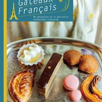 【データ版】本場フランスのお菓子レシピとレッスン動画
