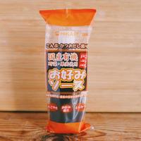 国産有機野菜・果実使用 関西風お好みソース