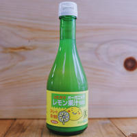 オーガニックレモン果汁[天然果汁100%]【冷凍商品と同時購入不可】