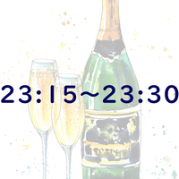 23:15~23:30