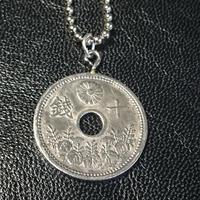 古銭 10銭ペンダント