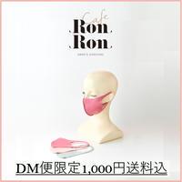 【DM便限定送料込1000円】Face Mask