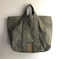 #974 1979 USAF kitbag modified
