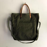 #1342 1960's USMC field cargo pack modified