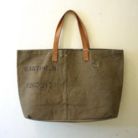 #0107 1940's U.S Military DuffleBag reworked bag