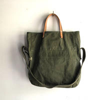 #1138 1950's USMC field cargo pack modified