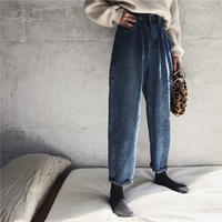 4color:High Waist Tapered Wash Denim 送料無料