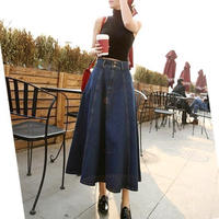 High Waist Front Button Flare Dennim Skirt 送料無料