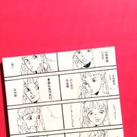 CD『きみになりたい』オムニバス(レディメイド・インターナショナル)