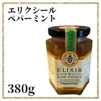 Peppermint -ELIXIR- 380g
