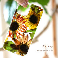 【リング不可】Galaxy /   押し花スマホケース  210804_2