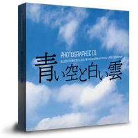 青い空と白い雲の写真素材