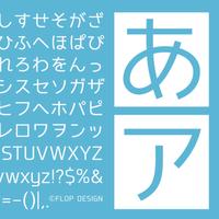 フロップデザインWEBフォント for ワードプラスプラグイン
