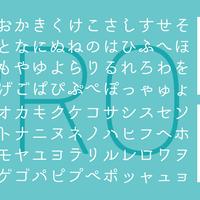 じゅくゴシックWEBフォント PRO