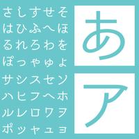 じゅくゴシックWEBフォント for ワードプラスプラグイン