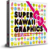 スーパーかわいいGraphics素材集