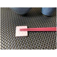 切子 正角箸置き ピンク