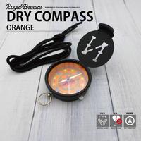 FIELD REX |ドライコンパス オレンジ|橙色|レトロ|デザイン|方位磁石|室内用|425 パラコード ランヤード おまけ