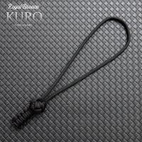 Kuro EDC アラカル パラコード ナイフ ランヤード