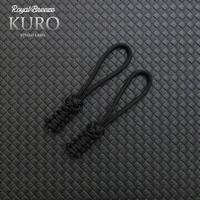 Kuro EDC フォゴ 425 パラコード ジッパープル 2本セット