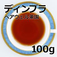 紅茶 ディンブラ 100g 【ベアウェル茶園】 2020年新茶 Dimbula