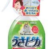 GEX  うさピカ 毎日のお掃除用スプレータイプ(本体)