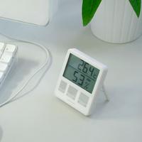 【メーカー廃盤在庫限り】温湿度計 <マグネット付きタイプ>