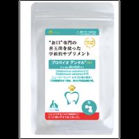 【歯周病予防対策】プロバイオデンタル 60錠