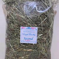 【RCオリジナル牧草】<細か短い>セカンドチモシー(しっかり) 500g