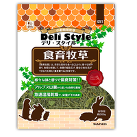 <デリスタイル>  食育牧草(300g)
