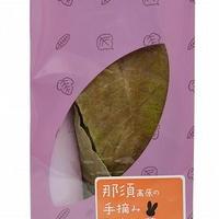 カワイ びわの葉(紫袋)