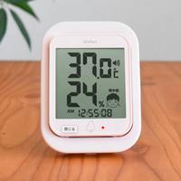 温湿度計 <長方形タイプ>