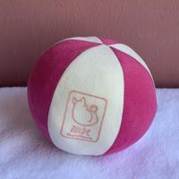 【MH5周年限定復活販売】《MH》 Stay Home Ball(ステイボール)Mくん<第2弾>先着順でNPFテイストプラスサンプル付き