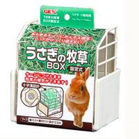 GEX    うさぎの牧草BOX(白・四角)