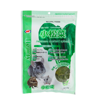 NPF  小松菜の葉っぱ 10g