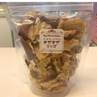 【RCトリーツ】ギザギザりんご 30g