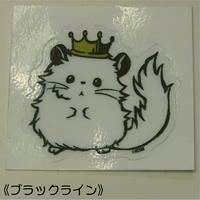 【RINくん】RINキングステッカー