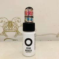 【アルコール以上の殺菌効果】ZERO MAKER(ゼロメーカー)30ml